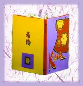 Kimono Book Cover
